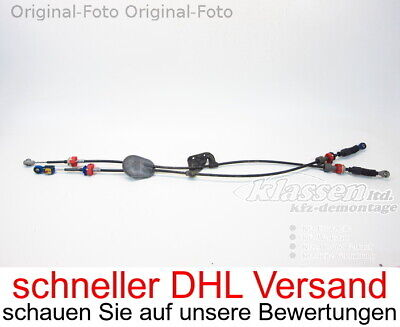 Gear Shift Linkage Cables Renault KOLEOS 2.5 09.08- Gear Shift Linkage • 48.07£