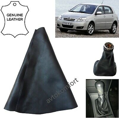 Toyota Corolla 2002-2007 Genuine Real Leather Gearstick Gaiter Boot Cover New • 7.90£